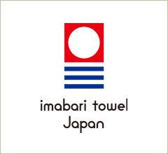 Imabari baby bathtowel